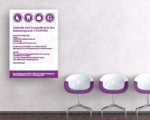 Zahnarztpraxis Gyapong | Karte & Plakat